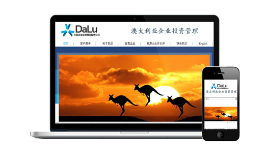 dalu-chinese-desktop+mobile