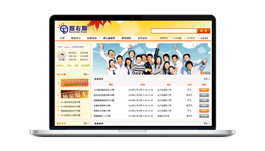 Chinese Website 5