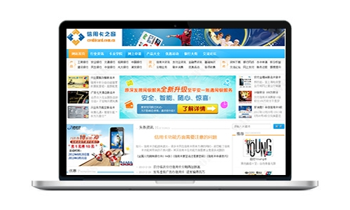 Chinese Website 10