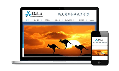 Dalu Chinese Desktop + Mobile